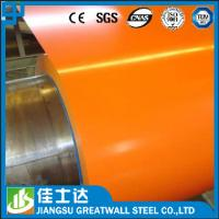 Wholesale Custom Colored Coated PPGI Coils Prepainted Galvanized Steel Coils from china suppliers