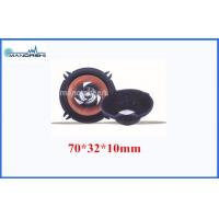 "Wholesale High Performance 120 Watt Audio Car Speakers 5"" 2 Bas Speaker Vehicle Woofer from china suppliers"