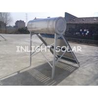Quality Compact Pressure Stainless Steel 304 - 2B Heat Pipe Solar Water Heater With 15 Tubes Frame for sale
