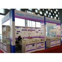 Shenzhen Rogin Medical Co., Ltd