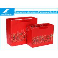 Wholesale Glossy Durable Gift Paper Bag Packaging Red Chinese Festival Style from china suppliers