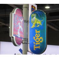 Wholesale Tiger beer street sign singapore beer sign box,street pole bracket fixing light box, from china suppliers