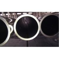 Wholesale Cold Drawn Precision Seamless Steel Pipes With Anti - Rust Oil protection from china suppliers
