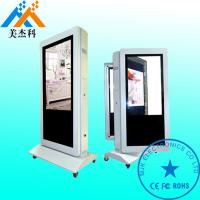 Wholesale Dustproof Free Standing Outdoor Digital Signage Display For Supermarket from china suppliers