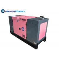 Buy cheap 20KW 60HZ Powered by Fawde Engine Diesel Power Generator with Threee Phase from wholesalers
