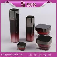 Wholesale SRS free sample acrylic square cream jar and plastic lotion bottle set cosmetic packaging from china suppliers