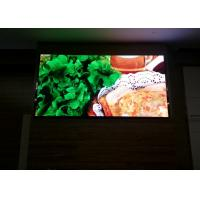 Wholesale 2.5MM Small Pixel Pitch HD Indoor LED Display Screen Front / rear Maintenance from china suppliers