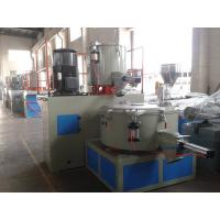 Wholesale 400 - 600Kg/h Capacity Plastic Mixer Machine , Plastic Powder Making Machine from china suppliers