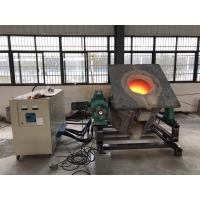 Wholesale Induction melting equipment for steel / iron / copper / aluminum / precious metals melting by auto / manual from china suppliers