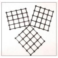 Wholesale Polypropylene geogrid from china suppliers