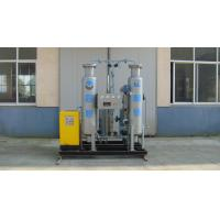 Buy cheap College Laboratory Nitrogen Generator 99.999% Purity For Chemical Experiment from wholesalers