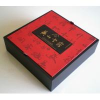 Buy cheap Gift Box Wholesale from wholesalers