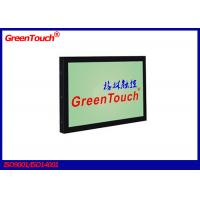 Wholesale ATM 10.4 Inch Touch Screen TFT LCD Monitor With VGA / USB Metal Case from china suppliers