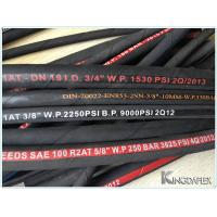 Wholesale Oil Resistant High Pressure Wire Braided Hydraulic Hose R2AT from china suppliers