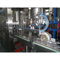 Wholesale 15000BPH 3 In 1 Juice Production Line , Carbonated Soft Drink Filling Machine from china suppliers