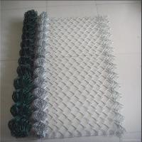 Wholesale Used chain link fence for sales(Manufacturer) from china suppliers