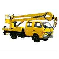 Wholesale Power strong XCMG 14m small telescopic aerial work platform XZJ5064JGK from china suppliers