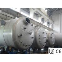 Wholesale Stainless Steel 316L Generating Industrial Chemical Reactors for  Fine Chemicals Process from china suppliers