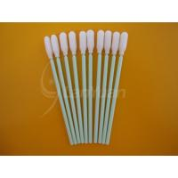 Buy cheap Ly-Fs-746 Disposable Medical Dental Swabs/Foam Swabs from wholesalers