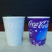 Wholesale 420ml Pp Promotion Single Wall Plastic Cups AB Grade For Cola from china suppliers