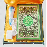 Quality 2GB or 4GB Lithium battery OID code Digital Quran Pen with Tajweed and Tafsir for sale