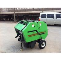 Wholesale agricultural machinery small round baler from china suppliers