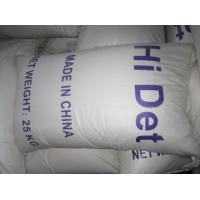 Wholesale good quality 50kg,100kg,500kg 1000kg bulk bag washing powder with lemon smell to middle ea from china suppliers