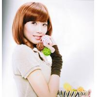 Wholesale Synthetic Inclined Bang Female Real Looking Asian Hair Wigs from china suppliers