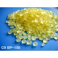 Wholesale High Grade Hot Melt Resin C9 Resin Oil Epoxy Resin Tackifiers for Adhesives from china suppliers