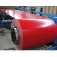 Wholesale Roofing PPGI Steel Coil Prepainted Galvanized Steel Coil Without Protective Film from china suppliers