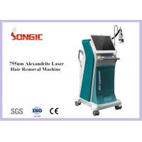 Wholesale Vertical design 755nm Alexandrite Laser Machine With Tattoo Removal System from china suppliers