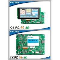 Wholesale STI151WT - 01 TFT LCD Touch Screen With RS232 RS485 TTL UART CMOS Interface from china suppliers