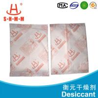 Wholesale High Absorption Superdry Desiccant Hyperdry For Toys / Household Items Remove Mositure from china suppliers