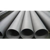 Wholesale Annealed SS 304 316 Stainless Steel Seamless Pipe Thickness 0.5mm - 25mm from china suppliers