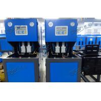 Wholesale 2L PET Bottle Blow Molding Machine from china suppliers