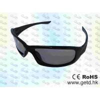 Wholesale Cinema Use Circular polarized 3D glasses CP720GTS18 from china suppliers