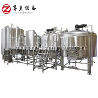 China 500L 1000L 1500L Commercial Beer Brewing Equipment Stainless Steel In Silver on sale
