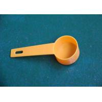 Wholesale ISO Custom Plastic Injection Moulding Products- Family Spoon from china suppliers