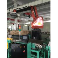 Buy cheap XY-SR-130 robot palletizer and packaging system with palletizing robot from wholesalers