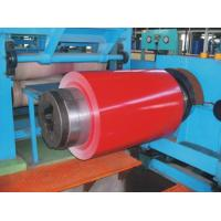 Wholesale PPGI PPGL Galvanized Prepainted Steel Coil Prepainted Galvalume Coil/Sheet/Plate from china suppliers