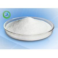 Wholesale Tamoxifen Citrate Anabolic Anti Estrogen Powder Pharmaceutical Grade , CAS 54965-24-1 from china suppliers