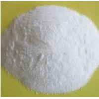 Wholesale Chelating Agent EDTA 4NA White with 0.05% Sulfate SO4 / Chelated Agent 220 from china suppliers