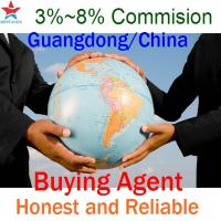 Wholesale NO1 Best Trusted China Guangzhou Agent from china suppliers