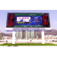 Wholesale Super wide Wall mounting SMD Outdoor P8 LED Display Screen from china suppliers