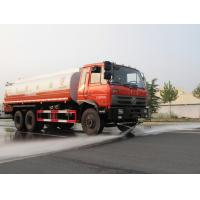 Wholesale factory sale best price dongfeng 6*4 20m3 water sprinkling truck, 2017s new cheapest dongfeng 20m3 water tank truck from china suppliers