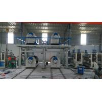 Wholesale 4KW Full Automatic Aluminum Foil Rewinding Machine Composite Panel FDA SGS ISO from china suppliers