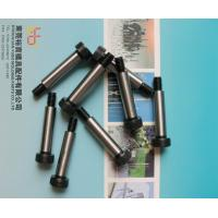 Buy cheap ball plungers,washers,cooling plugs,puller bolt,parting locks,spiral tube,stripper bolts from wholesalers