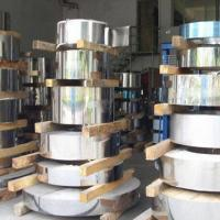 Wholesale Stainless steel strips/coils for bumper, customized lengths/various surface finishes are accepted from china suppliers