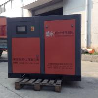 Wholesale Industrial Oilless Screw Air Compressors for Machinery Processing Industry 7.5KW 10HP from china suppliers