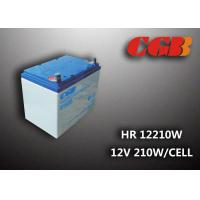 Wholesale 12V 55AH HR Series High Rate Discharge Battery Rechargeable For Power Supply from china suppliers